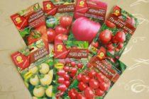 Как выбрать семена томатов для посадки на рассаду Видео