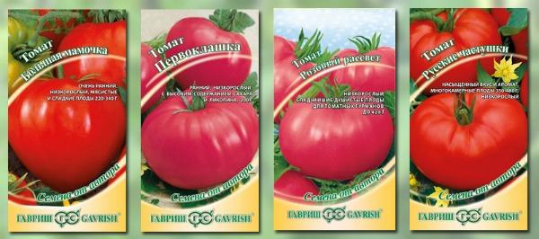 Лучшие фирмы производители семян